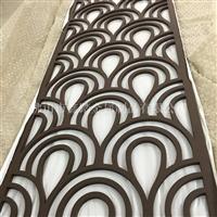 新型艺术烤漆铝板雕刻花格屏风