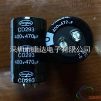 全新400V470UF电解电容
