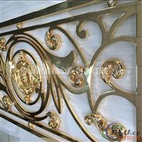 復式樓梯大廳中央鋁板鏤空雕花樓梯