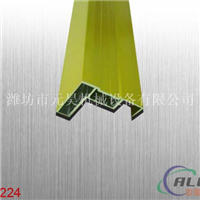 铝型材深加工表面氧化