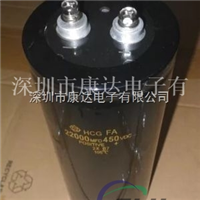 全新400V22000UF电解电容