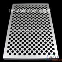 墙面穿孔镂空雕刻铝单板价格18588600309