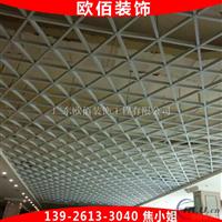 白色铝型材 三角格子铝天花 铝格栅条