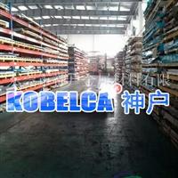 5052铝板现货 5052铝板厂家