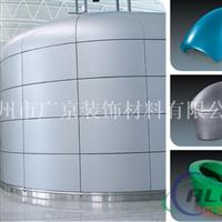 异型造型铝单板厂家提供设计定做,造型