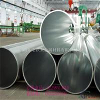 6063T5大口径铝管支持批发零售