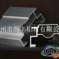 加工电梯铝型材