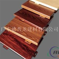 上海别墅幕墙装修木纹铝单板、高档选择