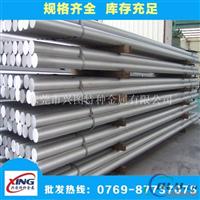 优质ADC12铝管参数 ADC12铝板规格介绍