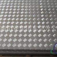 5052编织花纹铝板,供应