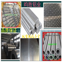7A03工业型材   焊接熔点    直销铝板
