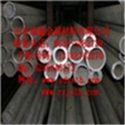 6063t5    16x2   鋁管