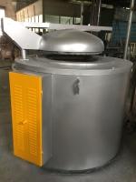 供应铝锭融化炉 坩埚保温炉
