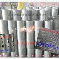 咸宁6061大口径铝管6063小口径铝管