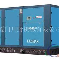 杏林福清煤矿空压机,翔安水冷固定式螺杆机
