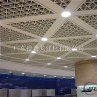 温州三角格栅天花,造型格栅吊顶系列