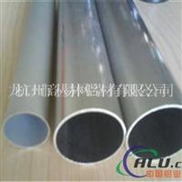 供应多规格无缝铝管