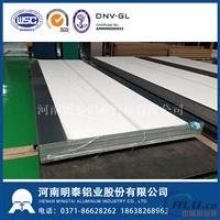 明泰铝业6061铝板价格及6061铝板用途