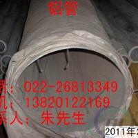 优质厚壁铝管,西安6061无缝铝管