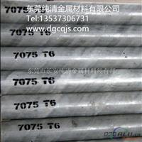 进口航空铝棒7075T651 超硬铝棒