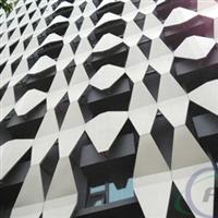厂家定做造型铝单板  墙身弧形铝单板