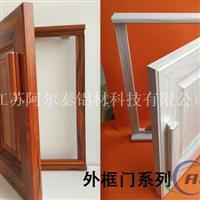 全铝合金橱柜门型材供应 橱柜门板定做