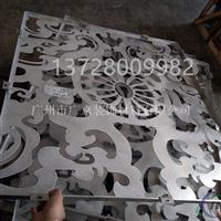 镂空雕刻铝单板建材材料多少钱一平方?