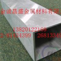 优质厚壁铝管,周口6061无缝铝管