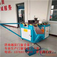 陕西咸阳市一套断桥铝门窗机器报价有几种