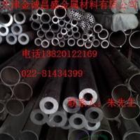 优质厚壁铝管,东莞6061无缝铝管