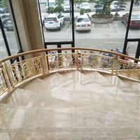 24K金酒店雕花護欄  鋁板雕花樓梯工程案例