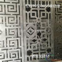 防腐隔热铝门窗花系列