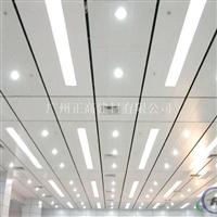 铝天花厂家铝天花吊顶集成铝天花磨砂铝天花