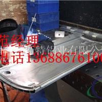 高精度铝合金壳体焊接、铝壳体焊接