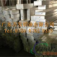 超硬铝排  6061T6精密铝排总代理