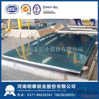 6061铝板性能分析报告