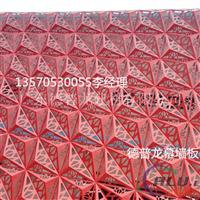 博物館造型鏤空板、一級材質