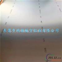 中厚铝板 7075T651铝板 薄铝板价格