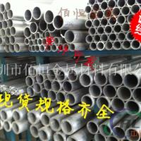 环保3003铝合金管 软铝管 折弯铝管