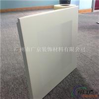 建材采购产品铝单板效果咨询电话