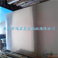 中厚铝板 7075T6铝板  厚铝板  铝板价格