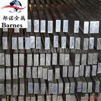 5754铝方棒 铝板 铝排