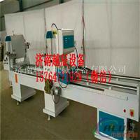 陕西华阴市一套专业加工断桥铝门窗机器报价