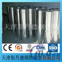 0.5mm管道保温铝板价格
