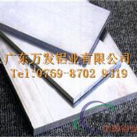 6063铝排 可氧化铝排销售热线