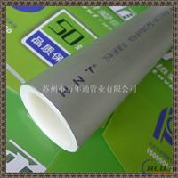 貴陽襯塑管鋁合金襯PPR復合管