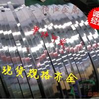 现货供应1100铝带 高导电变压器铝带