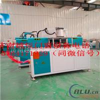 陕西汉中市加工生产断桥铝门窗机器哪里有