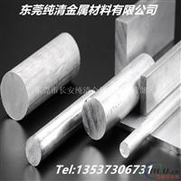 国标冷拔铝棒2A12 环保精抽铝棒批发