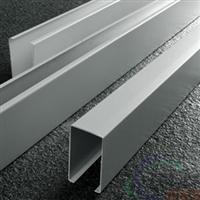 铝合金金属条形铝天花 U形铝方通吊顶
